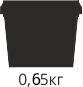 0,65 кг