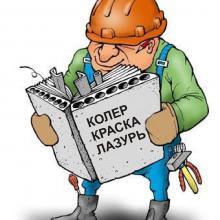 Словарь терминов: ЛКМ