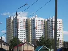 Внешний вид здания.