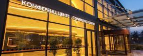 XII международная конференция «Рынки лакокрасочных материалов и сырья для ЛКМ» , г.Сочи