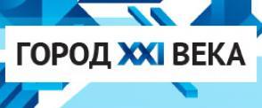 """Строительная выставка """"город XXI века""""!"""