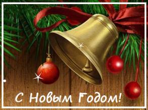 Palizh поздравляет всех с наступающим Новым годом!