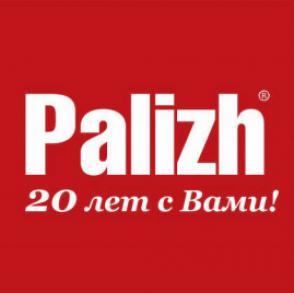 Palizh - 20 лет с Вами!