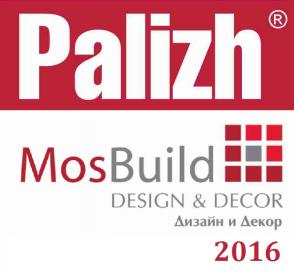 Уважаемые господа! Приглашаем Вас посетить Международную строительную выставку Mosbuild-2016