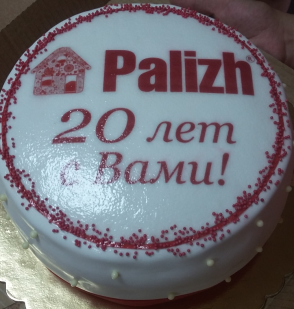 "Palizh - 20 лет с Вами! Компания ""Новый дом"" отмечала в июле 20-ти летний Юбилей!"