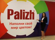 """Наша компания «Новый дом» представила пигментные пасты на 21-ой международной специализированной выставке """"Интерлакокраска-2017"""""""