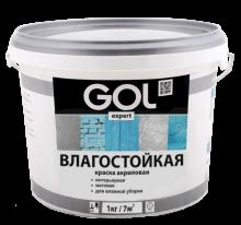 Краска влагостойкая акриловая GOL