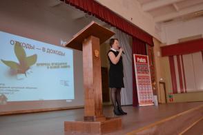 «Отходы в доходы!» -  конференция, посвященная международному дню экологического образования.